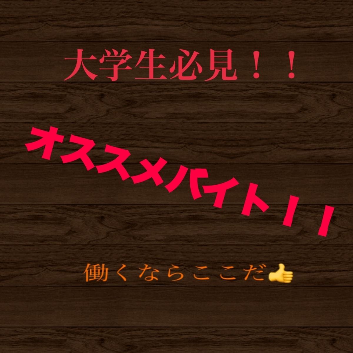 f:id:kaminoinoti:20190830161312j:plain