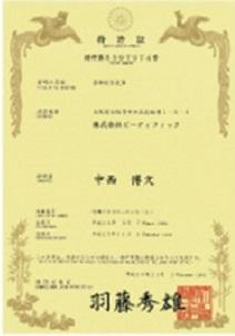 f:id:kaminonayami_net:20161022092749j:plain