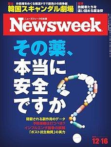 f:id:kaminonayami_net:20170318160529j:plain