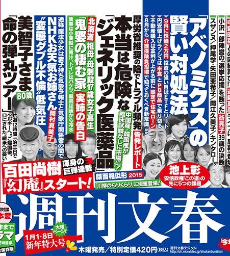 f:id:kaminonayami_net:20170318160557j:plain