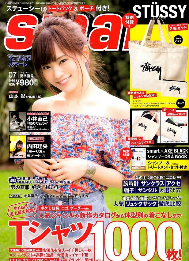 f:id:kaminonayami_net:20170525122732j:plain