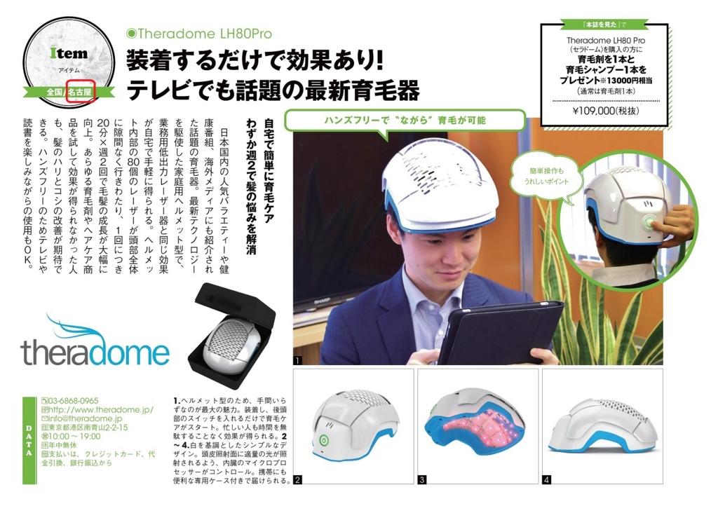 f:id:kaminonayami_net:20170525123033j:plain