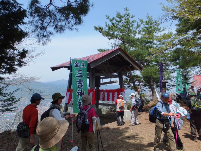 f:id:kaminoyamaspa:20140503110445j:image