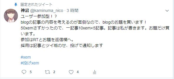 f:id:kaminuma:20171019183118j:plain