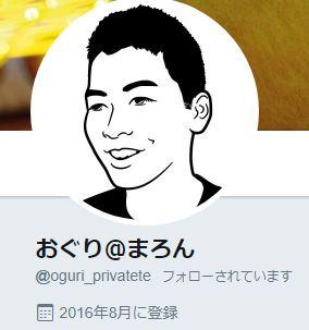 f:id:kaminuma:20171023203232j:plain