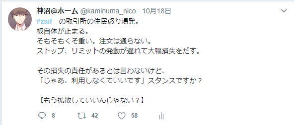 f:id:kaminuma:20171023205032j:plain