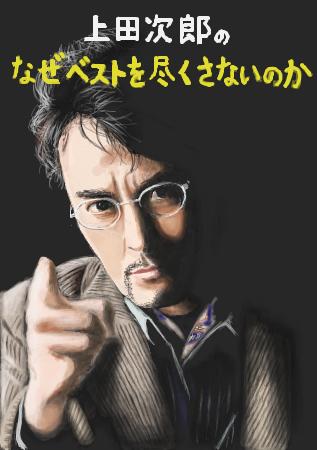 f:id:kaminuma:20171025171030p:plain
