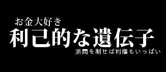 f:id:kaminuma:20171112230414j:plain