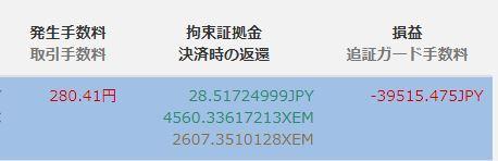 f:id:kaminuma:20171113100645j:plain