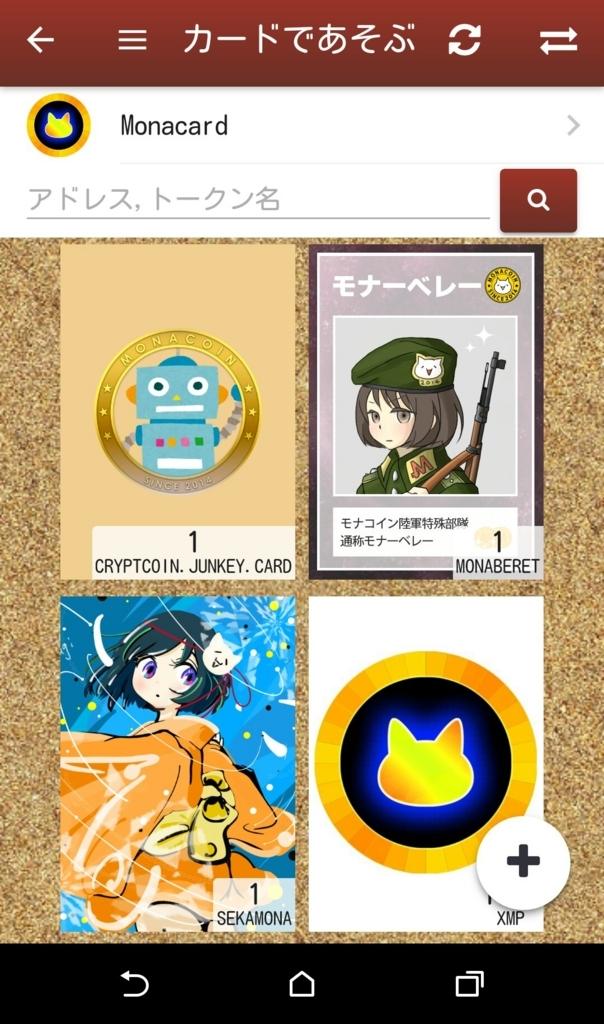 f:id:kaminuma:20180715170809j:plain