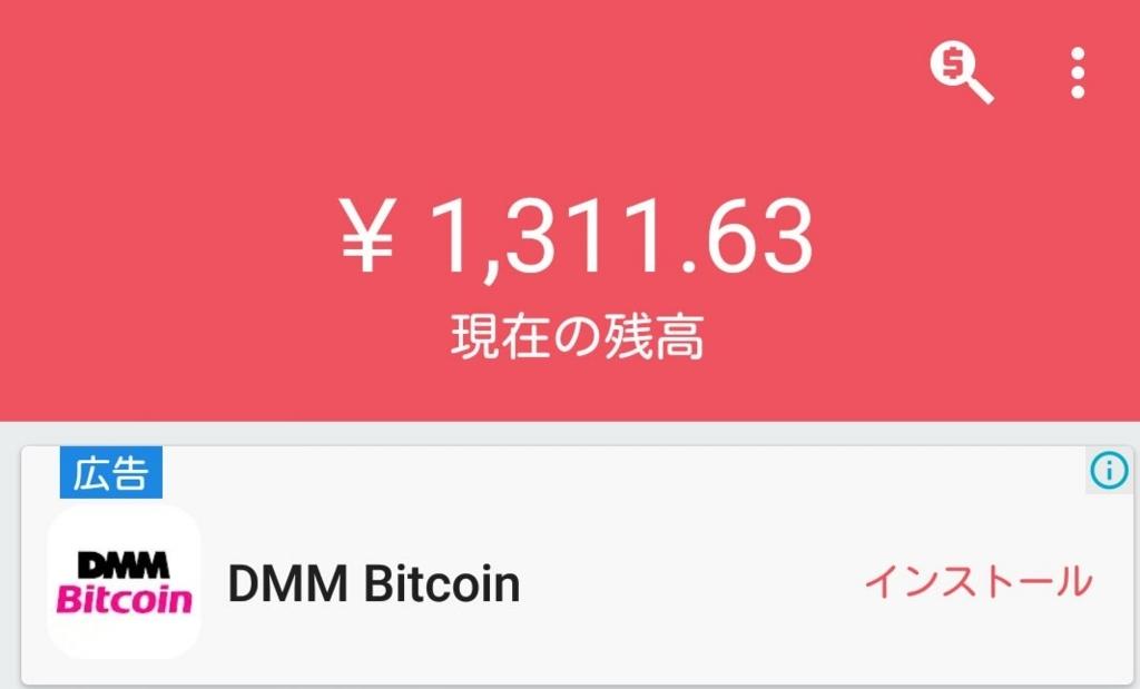 f:id:kaminuma:20180730102624j:plain