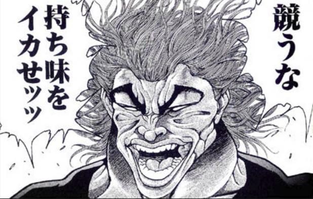 f:id:kaminuma:20180803173635p:plain