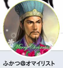 f:id:kaminuma:20180816200519p:plain