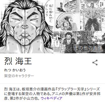 f:id:kaminuma:20181012193406p:plain