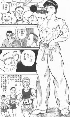 f:id:kaminuma:20181016072812p:plain
