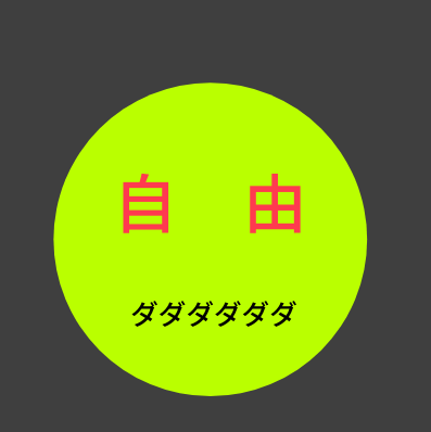 f:id:kaminuma:20181025152853p:plain