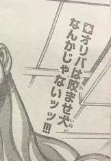 f:id:kaminuma:20181115194457p:plain
