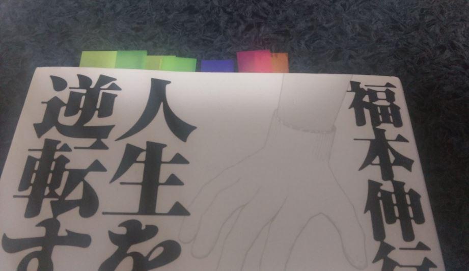 f:id:kaminuma:20181222113140j:plain