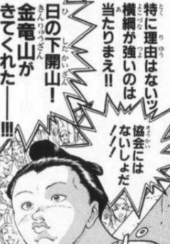 f:id:kaminuma:20190111002151j:plain