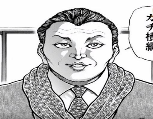 f:id:kaminuma:20190111003305j:plain