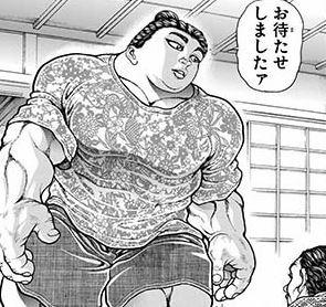f:id:kaminuma:20190111004712j:plain