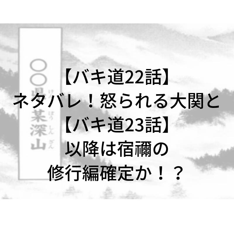 f:id:kaminuma:20190217210311p:plain