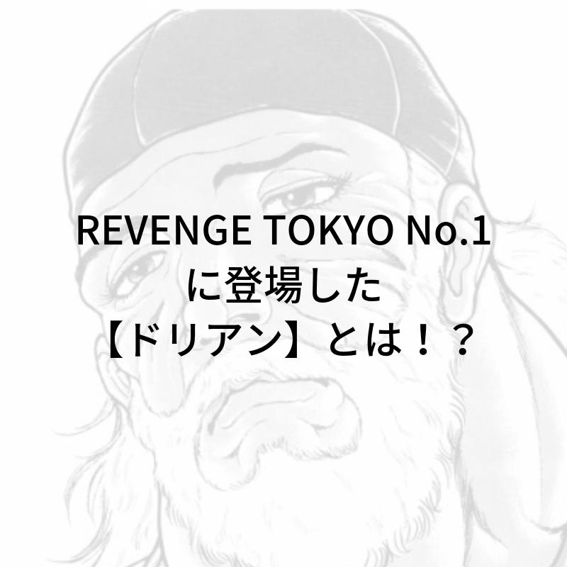 f:id:kaminuma:20190301111757p:plain