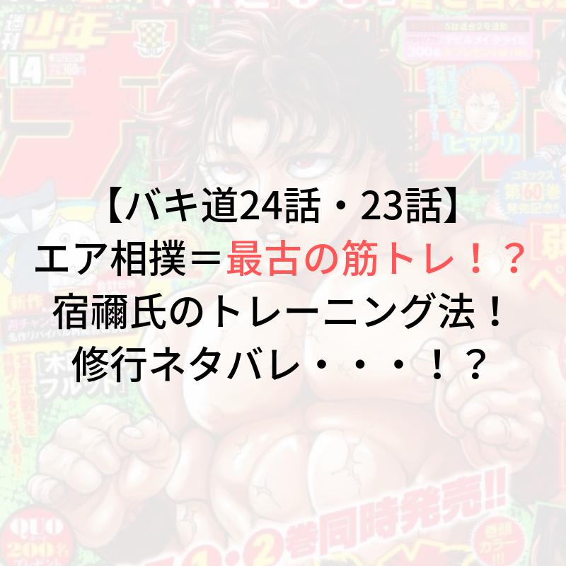 f:id:kaminuma:20190308180249p:plain