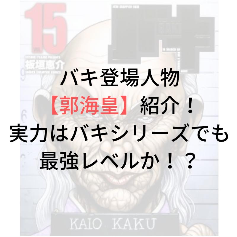 f:id:kaminuma:20190320124406p:plain