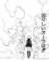 f:id:kaminuma:20190403171213j:plain