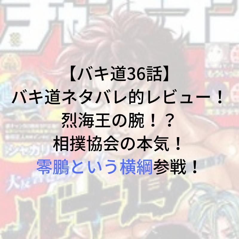 f:id:kaminuma:20190803223552p:plain