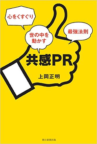 f:id:kamioka5069:20170108131647p:plain