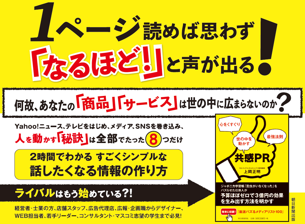 f:id:kamioka5069:20170121134155p:plain