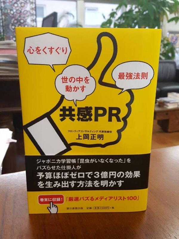 f:id:kamioka5069:20170209170729j:plain