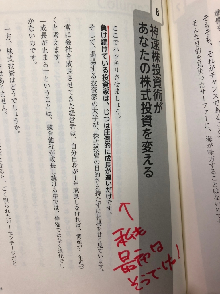 f:id:kamioka5069:20180710134251j:plain