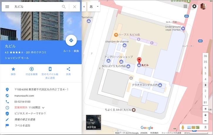 f:id:kamiokando:20161219021130j:plain