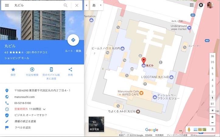 f:id:kamiokando:20161219021141j:plain