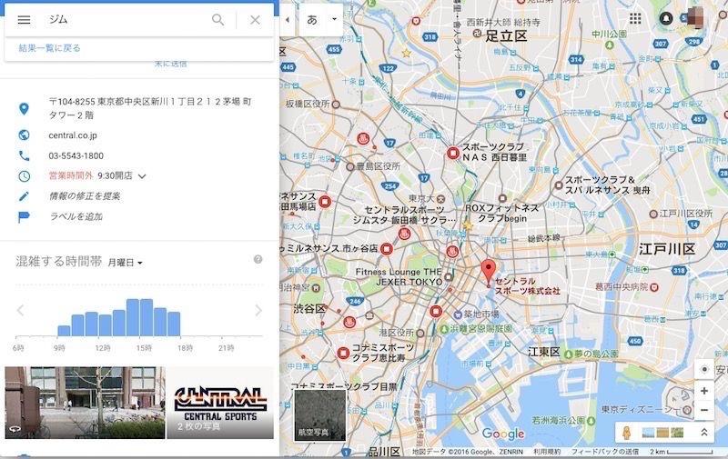 f:id:kamiokando:20161219022455j:plain