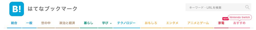 f:id:kamiokando:20170321214332p:plain