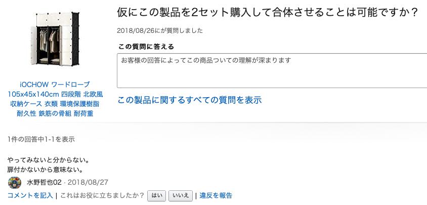 f:id:kamiokando:20181112151206p:plain