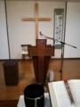 天竜キリスト福音教会の講壇