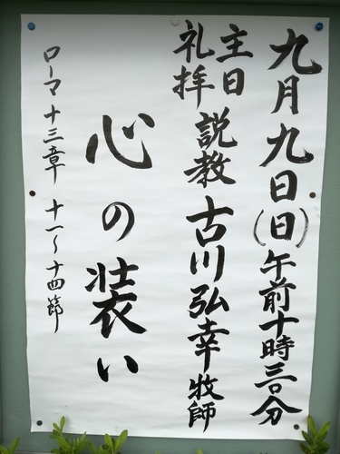 f:id:kamiokanokyoukai:20180904071114j:image:w360