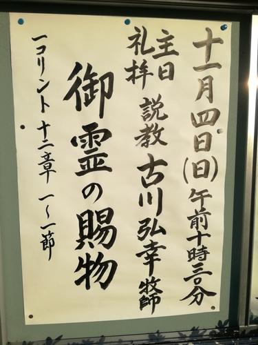 f:id:kamiokanokyoukai:20181030070231j:image:w360