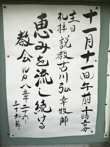 f:id:kamiokanokyoukai:20181107155439j:image:w360