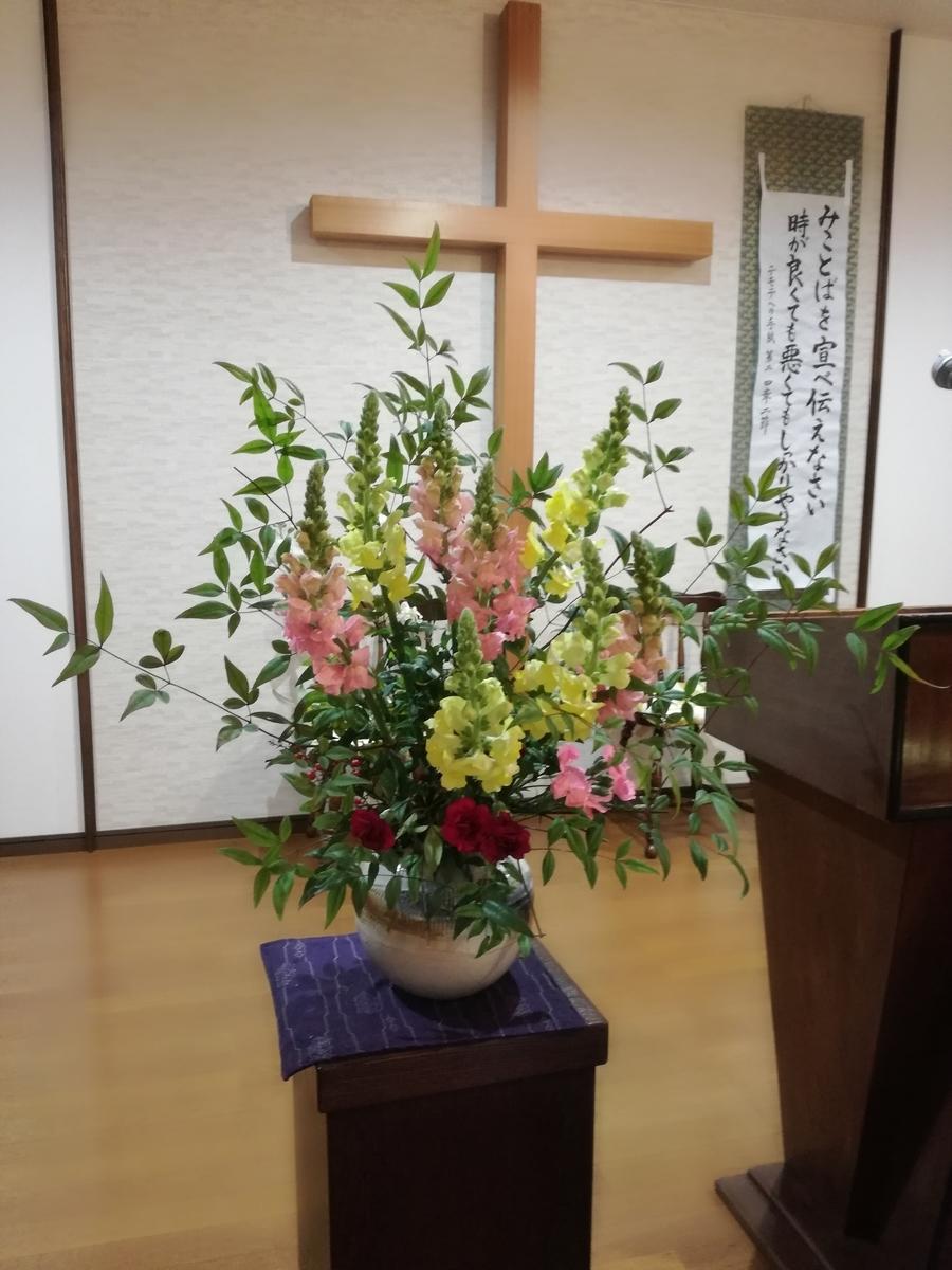 f:id:kamiokanokyoukai:20200105173701j:plain