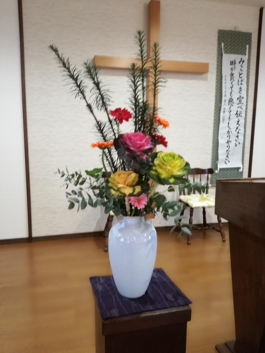 f:id:kamiokanokyoukai:20200126120604j:plain