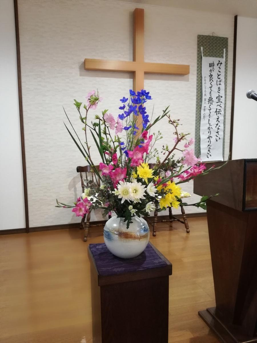 f:id:kamiokanokyoukai:20200216102147j:plain