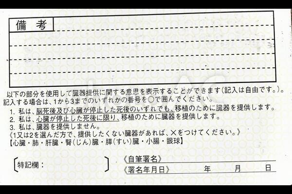 f:id:kamiou:20210428213845j:plain