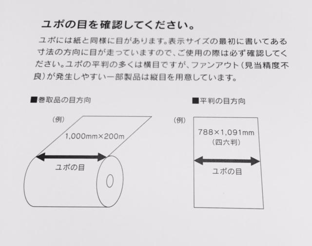 f:id:kamipa:20181126174941j:plain