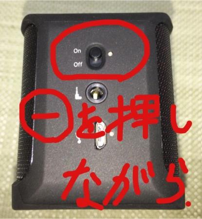 f:id:kamisa:20160925132923j:plain